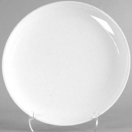 White Round Plastic Serving Platter 16-inch Rigid Plastic  sc 1 st  Party at Lewis & White Round Plastic Serving Platter 16-inch Rigid Plastic: Party at ...